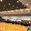 第53回福井県少年剣道錬成大会。の画像