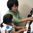 印旛郡栄町の、弾ける楽しさ広がる、ピアノレッスンのご案内の記事より