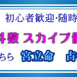 画像 ホテルニュージャパン火災事件 の記事より 2つ目