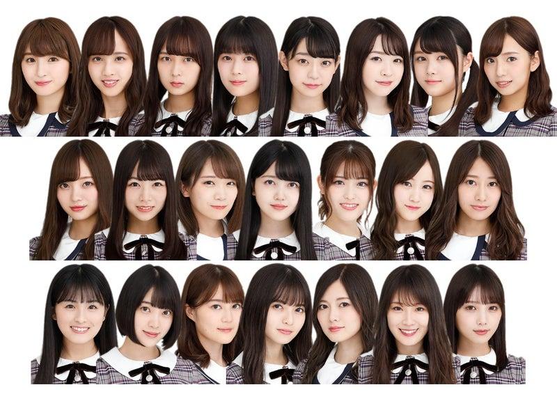 枚 乃木坂 目 25 46