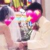 結婚式を挙げた2人からの幸せ感想文(縁結び仲人士 笑びすふくこのyoutubeチャンネルおまけ)の画像