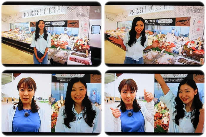 スイッチン! (2019年6月29日放送)   みるくのブ・ロ・グ♪