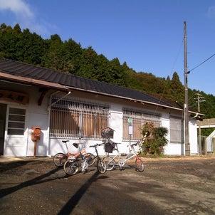 大和街道 加太越え 鉄道遺産巡りの画像