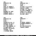 MA日本キックボクシング連盟公認  MA西日本キックボクシング