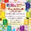 2020年6月♡ユニバーサルマンスNo.の紹介♡数秘&カラー®【1・RED】イメージ動画の画像