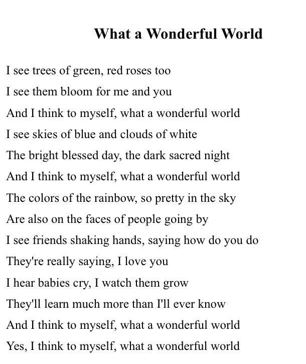 素晴らしき 世界 この