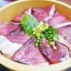 伊良部島  魚市場 いちわ「カツオ桶盛り丼」の画像