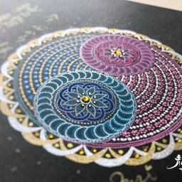 画像 点曼荼羅と筆文字アートをお持ち下さった方のその後のご活躍と作品に対する私の想い の記事より 3つ目
