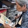 思い叶え隊「100円ショップへ行きたい!!」の画像