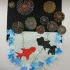 季節の壁画作製「花火と金魚」の画像