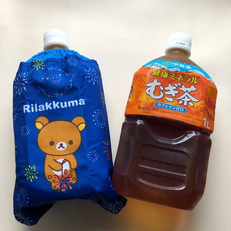 リラックマ ペット ボトル カバー 2019