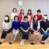 【締切間近】追加募集 あきた美人♡未来塾 次回開講は2020年6月の画像