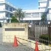 県立姫路東高の校門工事の現場へ!!の画像