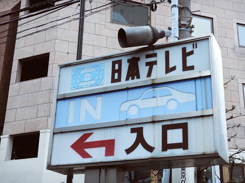 テレビ 日本