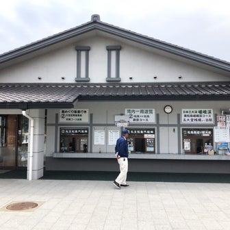 松島湾遊覧船と松島四大観大高森