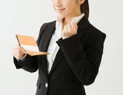 横浜整体師養成学校