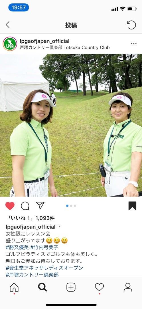 アネッサ ゴルフ