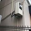 飲食店の新規オープンに伴い、3相3線200v(動力)電源の引込工事@豊島区上池袋の画像
