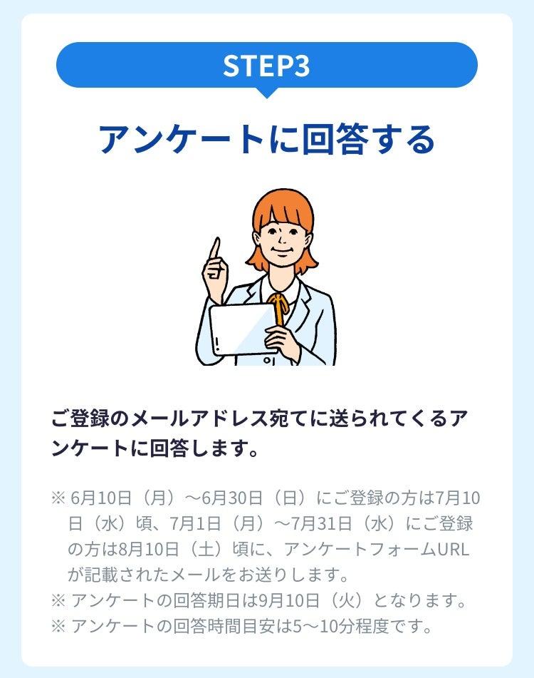 夏休みの勉強☆先着キャッシュバックキャンペーン☆   3児ママ ...