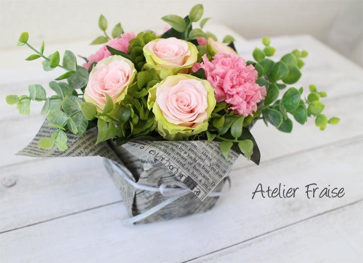 プリザーブドフラワー お花の資格