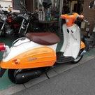 武蔵村山中古バイク販売・買取・修理のmashaに綺麗なヴェルデ入荷です!の記事より