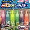 可愛すぎな懐かしのペンをセリアで購入!の画像