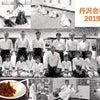 丹沢合宿 6月29日(土)& 30日(日)の画像