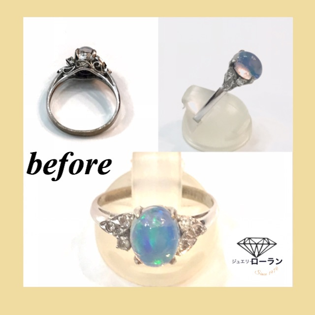 宝石リフォーム オパールの指輪