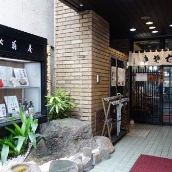 老舗蕎麦屋のカツ丼/ 翁庵(神楽坂)