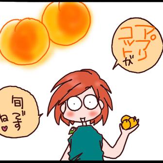 超絶簡単!旬のアプリコットケーキ!