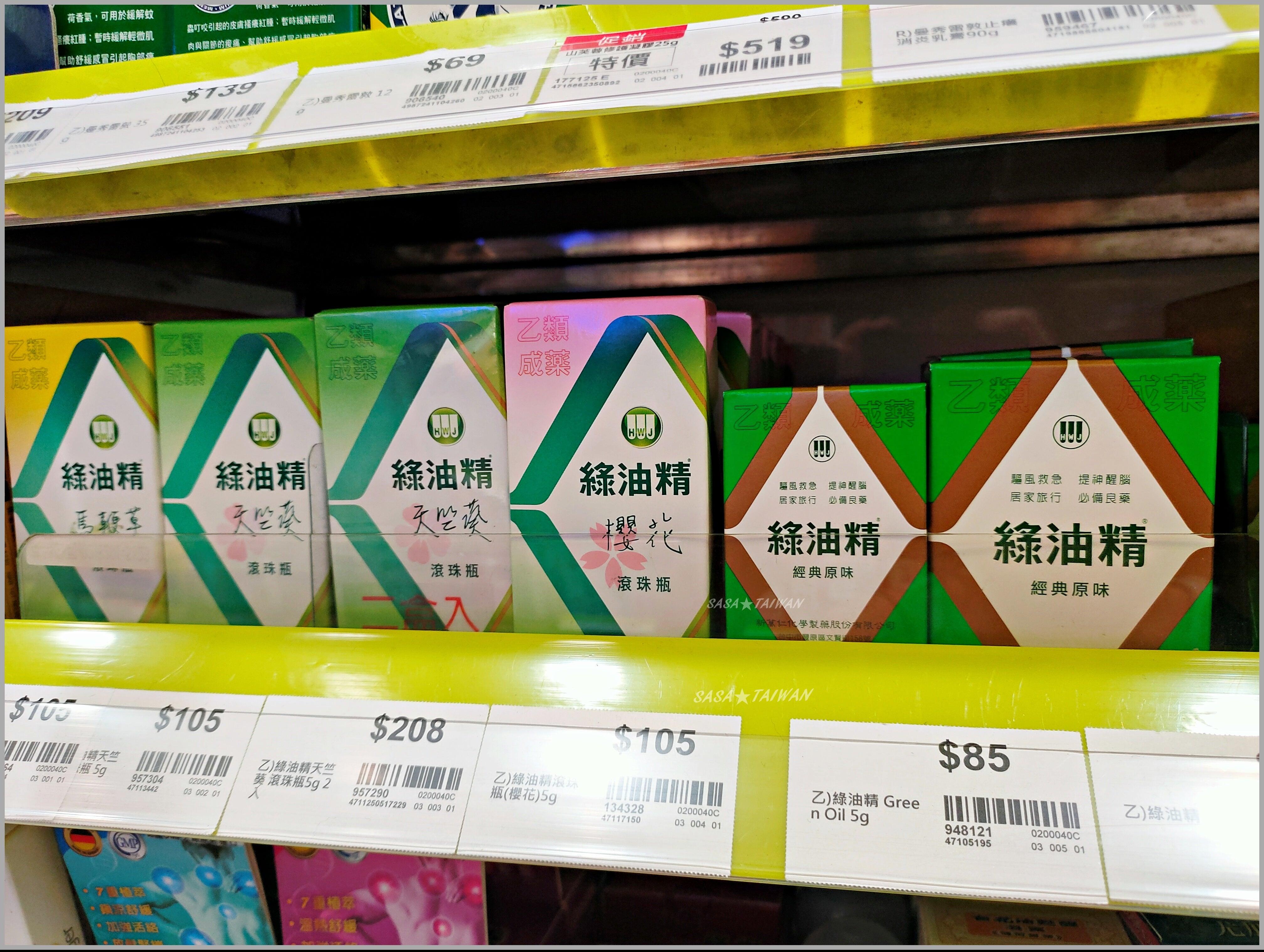 白花油の日本販売店舗は?効果と使い方 ...
