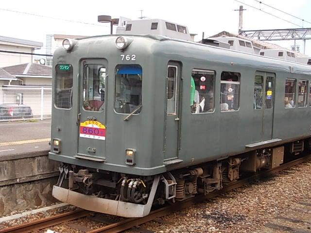 伊賀鉄道860系電車ファイナルラン。 | プリキュア鉄道館新館