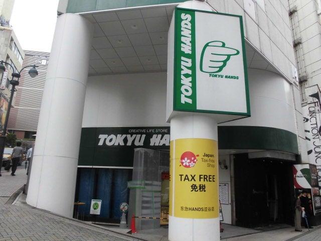 渋谷 東急 ハンズ