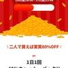 お米5kgが500円!食費の節約に★の画像