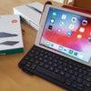 iPad AIRは 頭から湯気が出るほどの強者だったの画像