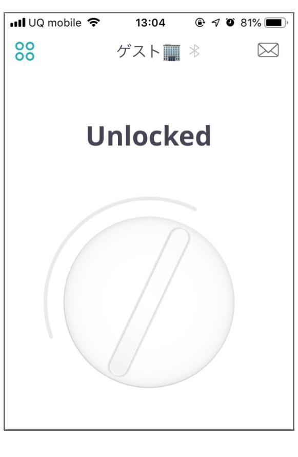 鍵のシェア(Sesame OS1)の記事より