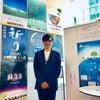 明後日、5/4東京で白鳥監督講演があります!今まで話した事のない話が聞けるチャンス!の画像