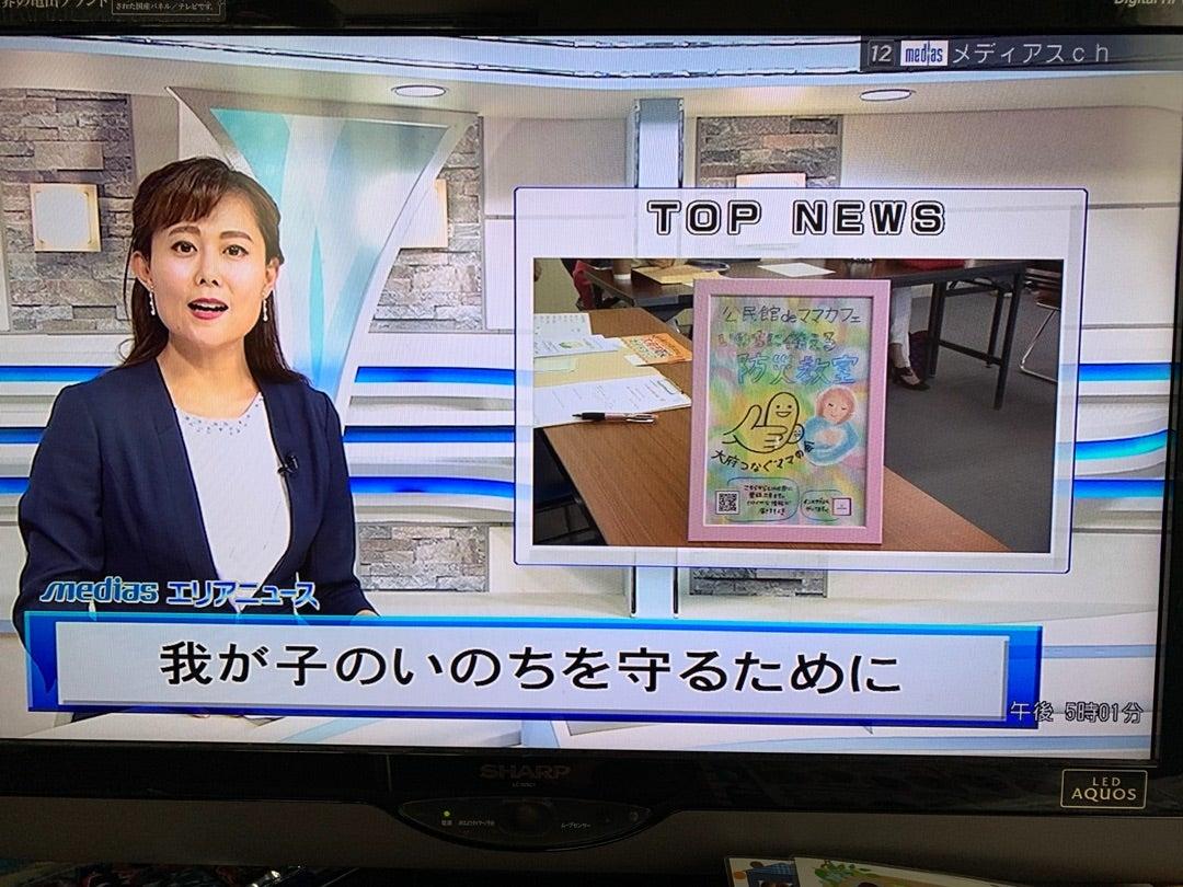 ニュース しん まい