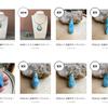 ラリマー祭り、まさかの新商品投入&いきなり半額セールの画像