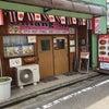 ✨「タイ料理 チェンマイ」           アロチ和歌山の画像