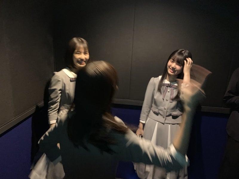 清宮 レイ ブログ