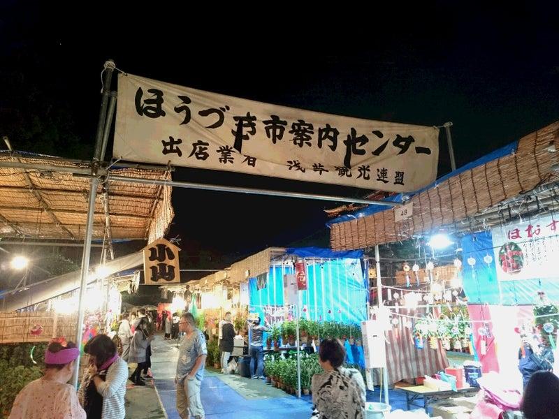 浅草 ほおずき 市 2019