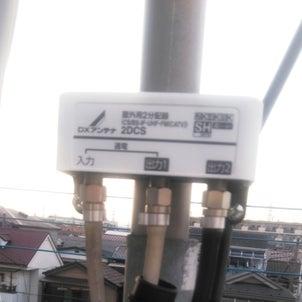 BSアンテナの2分配器を交換の画像