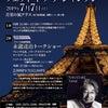 七夕にシャンソンで逢いましょう!永瀧達治さんのトークショー!の画像