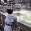 温泉。の画像