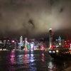 香港の夜景とナイトウォーキング。の画像