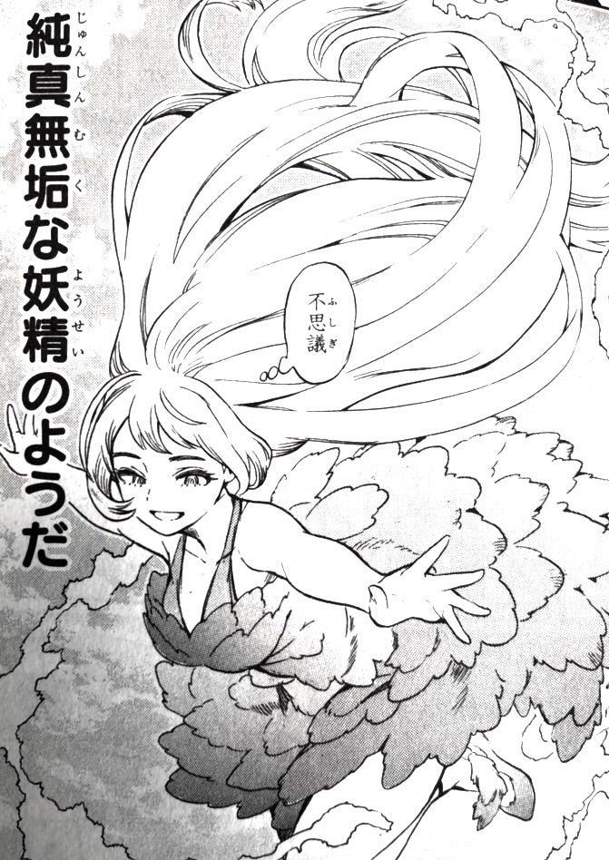 【漫画】ヒロアカ  20〜23巻読んだ  前編