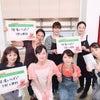 【撮影】NHK きょうの料理収録の画像