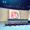 軸中心祭in新宿に行ってきたレポ!の画像
