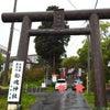 函館〜1泊2日の旅行記♡ 船魂神社〜函館護国神社。の画像